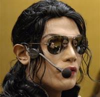 Майкл Джексон объявил о прощальном концерте в Лондоне