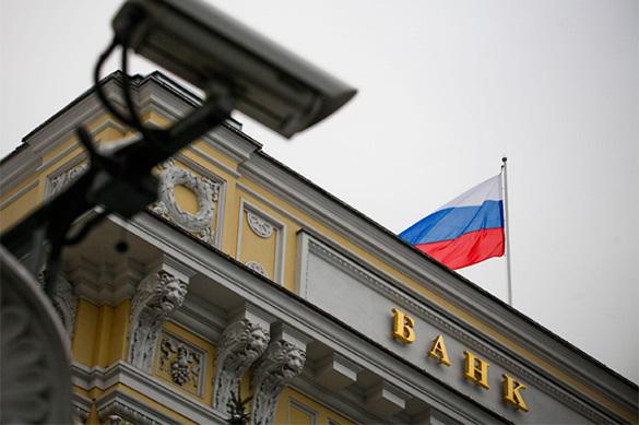 Центробанк попросил россиян ограничить потребление для поддержки