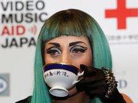 Леди Гага обвиняется в присвоении благотворительных денег. gaga