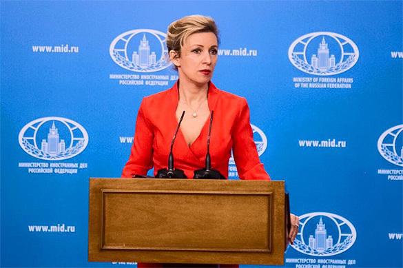 Захарова призвала неспекулировать натеме закрытия русского консульства вСША