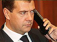 Дмитрий Медведев лично пообщается с россиянами в своей приемной