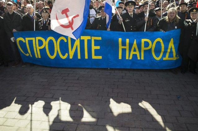 """Учителя угрожают украинской власти """"образовательным"""" майданом. 307704.jpeg"""