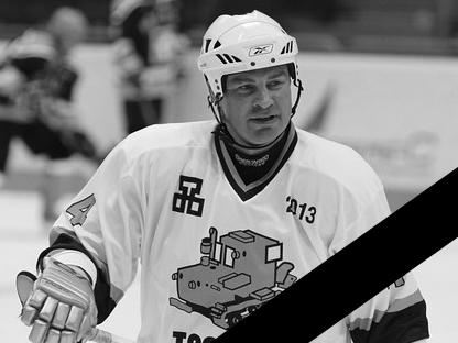 На 44-ом году жизни скончался чемпион мира по хоккею Валерий Карпов.