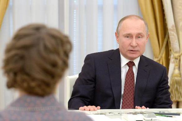 Выборы-2018: провалившаяся оппозиция требует не признавать Путина. 384705.jpeg