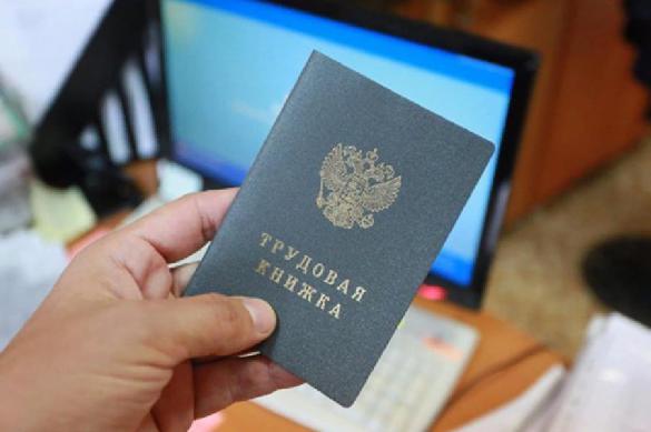 Больше сотни тысяч россиян будут уволены по сокращению. 399706.jpeg