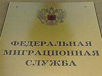 Число грузинских беженцев в РФ растет