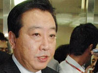 Японский премьер уволил пятерых министров. Japan