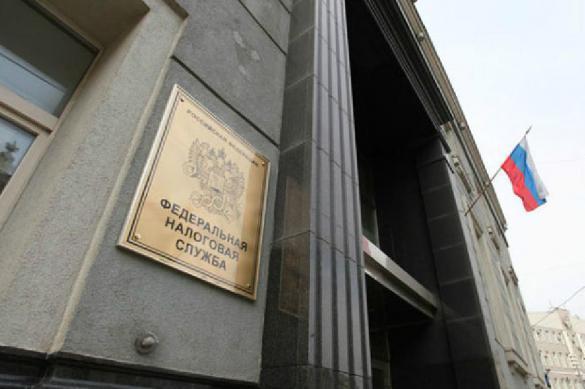 Новый налог протестируют на четырех регионах России. 388707.jpeg