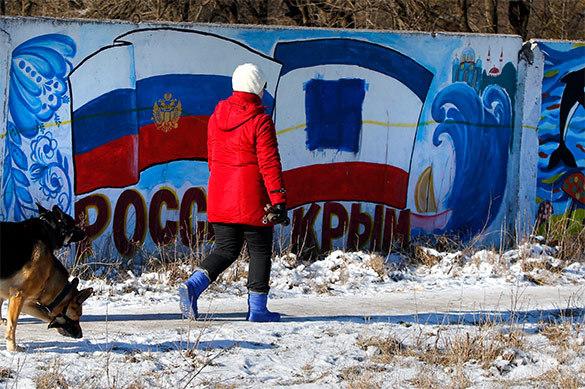 Крым продали