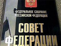 Совет Федерации отклонил закон об увеличении транспортного налога
