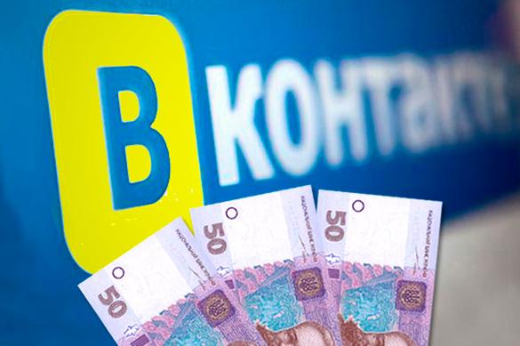 Киев расстроен невозможностью заблокировать все соцсети