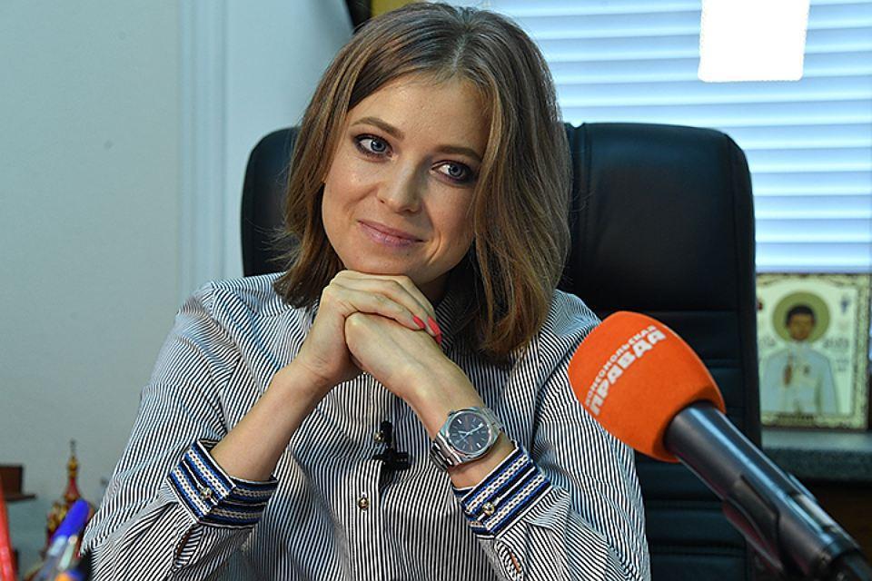 Экс-прокурор Поклонская пришла в Думу с часами за 1,3 млн. Экс-прокурор Поклонская пришла в Думу с часами за 1,3 млн