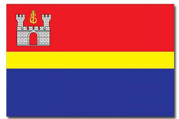 """Калининград планирует создать """"майнинговую долину"""". 385711.jpeg"""