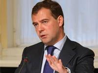Медведев обсудил с членами Совбеза РФ ситуацию на Кавказе