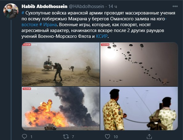 Иранская армия проводит учения в районе устья Персидского залива. пост