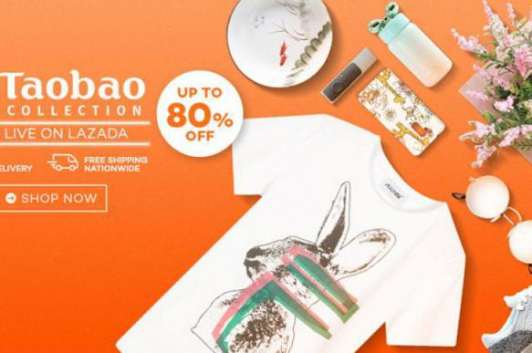 Taobao запретит реализацию товаров иуслуг, связанных скриптовалютами
