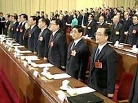 Китайским чиновникам запретили