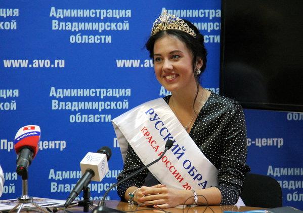 Во Владимирской области начался