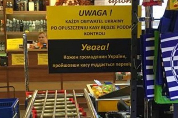 Владелец магазина в Польше решил обыскивать граждан Украины. Владелец магазина в Польше решил обыскивать граждан Украины