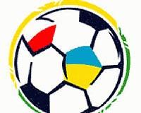 На Евро-2012 фанаты смогут помолиться