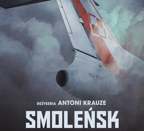 Смоленск признан самым худшим фильмом