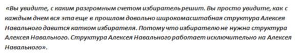 Красовский оценил деятельность юриста ФБК Любови Соболь в 12 копеек. 403717.jpeg