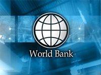 Всемирный банк выделит Украине миллионы долларов