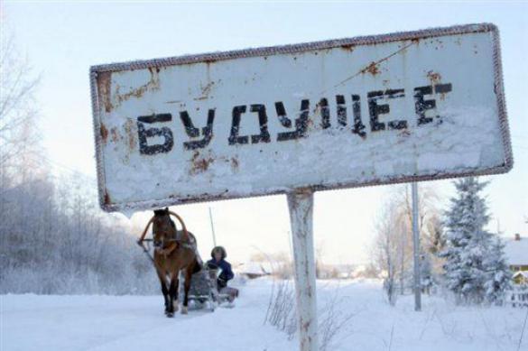 Крым, кризис США и Украина были предсказаны в 2012 году. 397718.jpeg