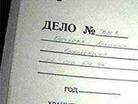 Подмосковный следователь объявлен в розыск