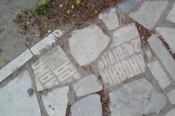 В Ульяновске официально похоронили пешеходную тропинку. 387719.jpeg