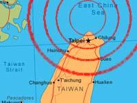 У берегов острова Тайвань произошло землетрясение