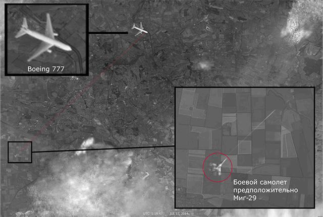 СМИ публикуют спутниковый снимок уничтожения