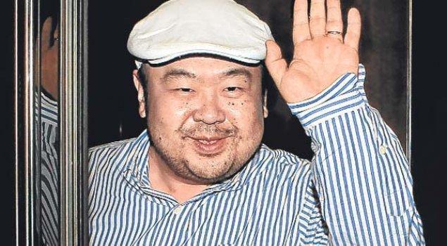 Малазийская полиция назвала убийц брата Ким Чен Ына. Малазийская полиция назвала убийц брата Ким Чен Ына