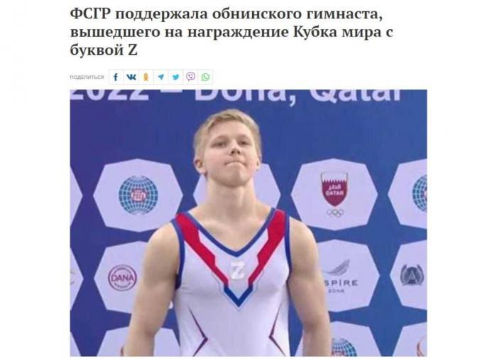 Забастовка железнодорожников на сутки парализует Францию