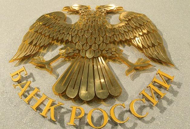 Центробанк подготовился к отключению SWIFT. 299723.png
