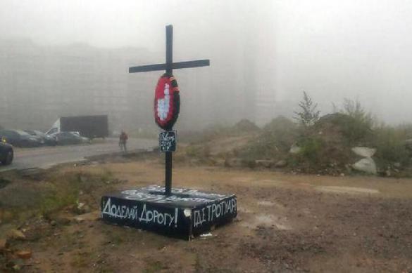 Простой народ похоронил совесть власти и поставил на ней крест. 391723.jpeg