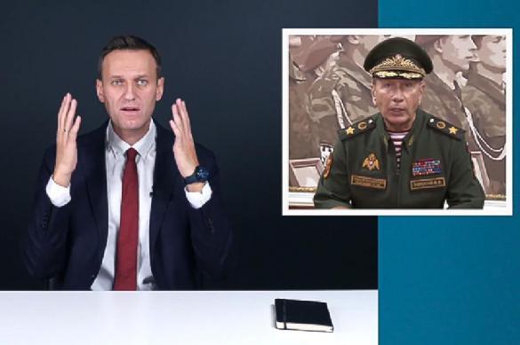 Навальный согласился на дуэль с Золотовым и выбрал оружие. 393723.jpeg