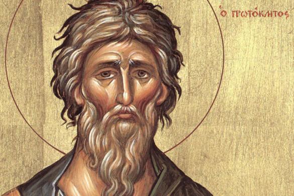 Апостол Андрей: первый креститель Руси. 395725.jpeg