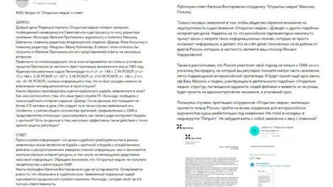 Пригожин посоветовал журналистам
