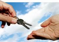 Ипотека будет стоить меньше 15 процентов в год