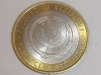 Монета в 10 рублей
