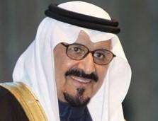 В США умер наследник короля Саудовской Аравии. 247731.jpeg