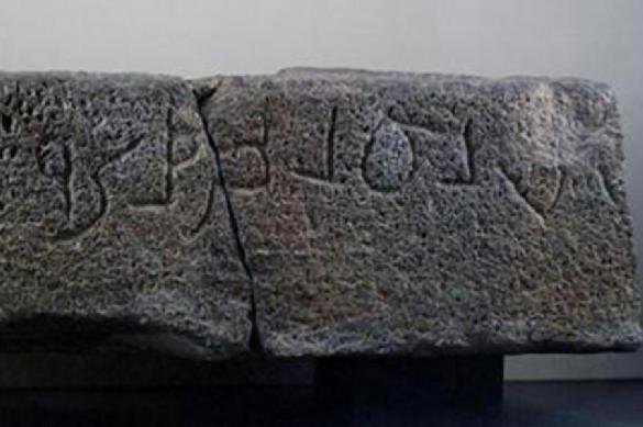 Археологи: Самое первое письмо в Саудовской Аравии написано христианином. 386731.jpeg