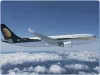 ВВС Бразилии начали искать пропавший пассажирский самолет