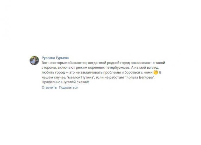 В Якутии и на Колыме горят километры тайги