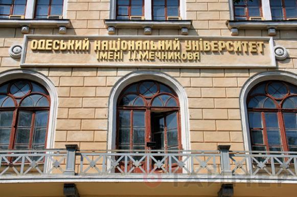 Одесские университеты небудут работать, так как нет денежных средств наотопление