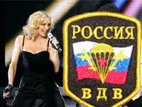 Мадонна приезжает в Северную столицу ради десантников
