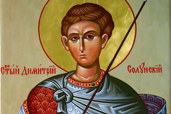 Дмитрий Солунский - преемник апостола Павла. 394735.jpeg