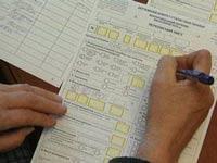 Следующую перепись населения отложили до 2013 года