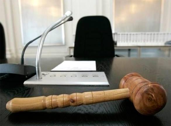 Бывшую судью поставили перед фактом закона